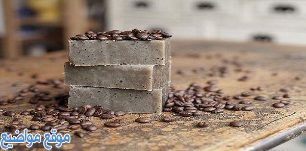 طريقة عمل صابونة القهوة للوجة والبشرة في البيت