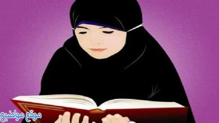 عبارات عن الحجاب والستر والحياء