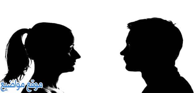 عبارات وكلمات عن المرأة والرجل