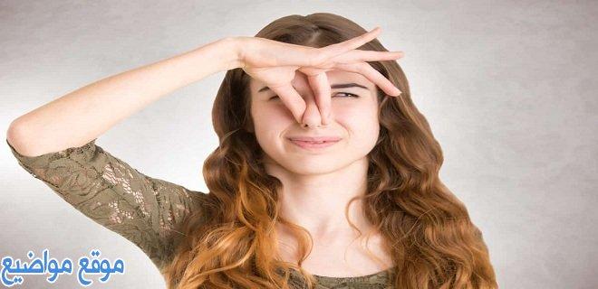علاج رائحة المهبل الكريهة عند البنات والمتزوجات