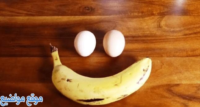 فوائد خلطة البيض والموز للشعر وطرق التحضير