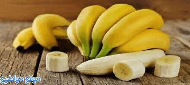 فوائد خلطة الموز للشعر الجاف والمتقصف وطريقة تحضيرها