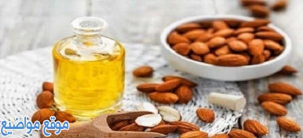فوائد زيت اللوز الحلو للشعر والبشرة الدهنية