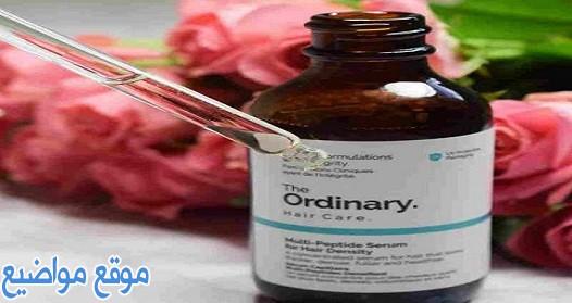 فوائد سيروم ذا اورديناري للشعر وتجاربة بالاسعار