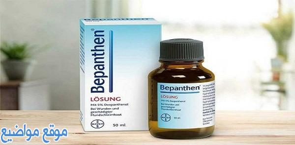 فوائد محلول البيبانثين للشعر الابيض والشيب