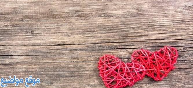 كلام حب جميل ورومانسي للحبيب قصير