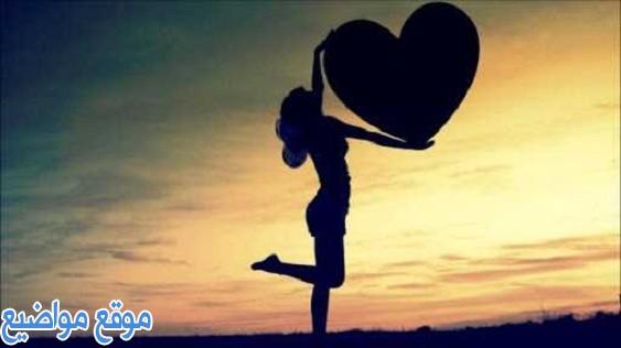 كلمات في الحب والعشق والغرام قصير