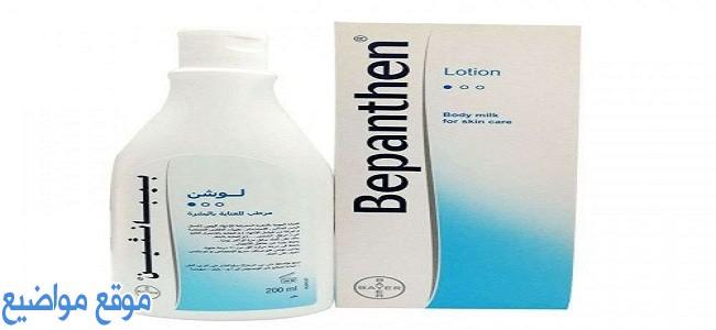 لوشن بيبانثين للجسم والوجة والمنطقة الحساسة وسعرة