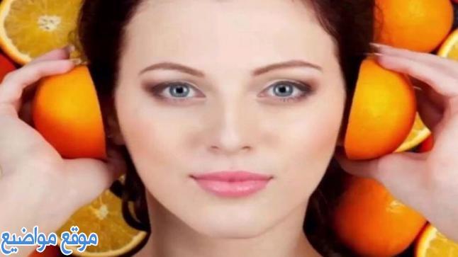 ماسك البرتقال لتفتيح البشرة والوجه وطريقة تحضيرة