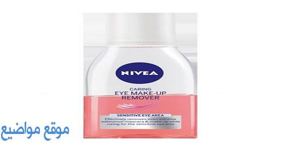 مزيل مكياج العيون نيفيا بالتفصيل وطريقة الاستخدام