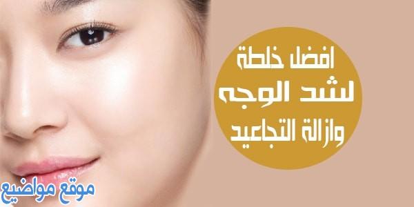 وصفات لتجاعيد الوجه والعينين مجربة 9 وصفات فعالة