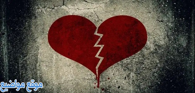 أجمل ما قيل عن الحب من طرف واحد