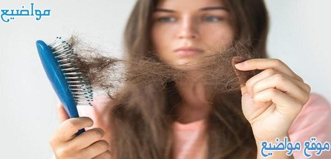 أفضل علاج لتساقط الشعر عند النساء والرجال
