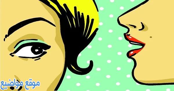 أمثال شعبية مضحكة عن البنات والنساء