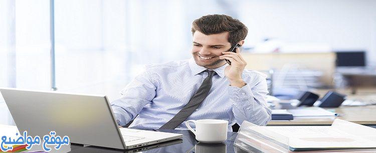 أمثال وعبارات عن العمل والنجاح قصيرة