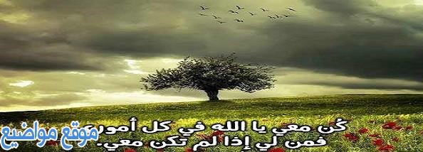 اجمل عبارات اسلامية قصيرة وعبارات دينية قصيرة