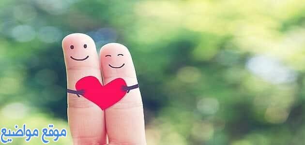 احلي كلام حب وغرام قصير للحبيب والزوج