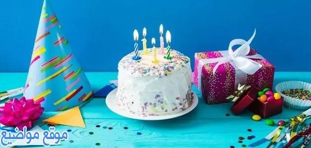 بوستات عيد ميلاد مكتوبة لنفسي وحالة عن عيد ميلادي أنا