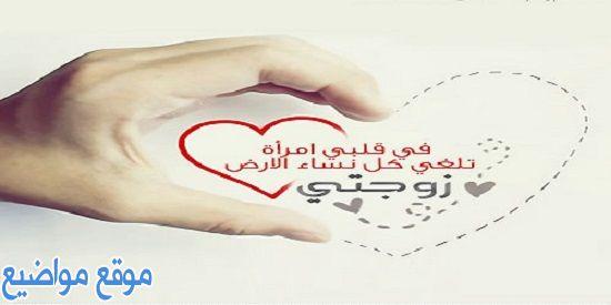 حكم وأمثال قصيرة عن الحب والحياة