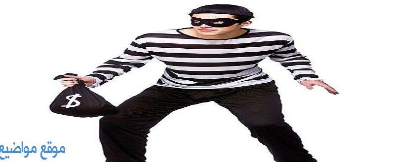 حكم وامثال عن السرقة واغرب جرائم السرقة المضحكة
