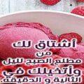 شعر شوق صباحي قصير أجمل قصائد شوق صباحية