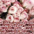 شعر غزل بدوي للحبيب قصير وقصيدة غزل بدوية قصيرة