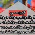 شعر مدح ابن العم قصير قصيدة مدح ابن عمي