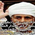 شعر مدح السلطان قابوس أجمل قصيدة مدح قابوس