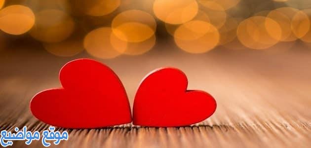 عبارات رومانسية جدا للزوج والحبيب قصيرة ومميزة