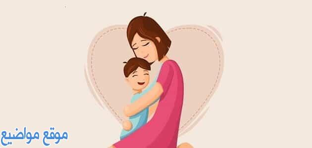 عبارات عن خوف الأم على أولادها وحب الأبناء للأم
