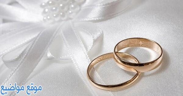 عبارات وبطاقات تهنئة بالزواج قصيرة