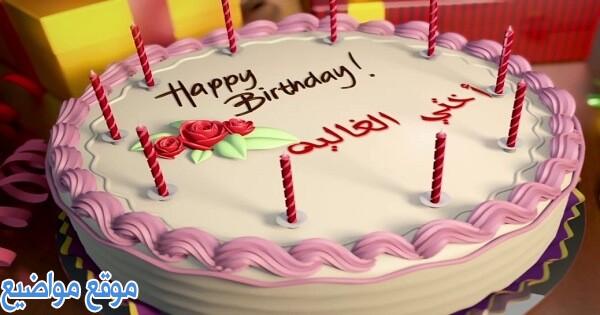 عيد ميلاد أختي فيس بوك عيد ميلاد أختي حبيبتي