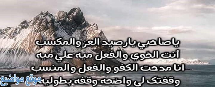 قصيدة الخوي الوفي قصيدة الخوي الطيب السنافي