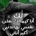 كلام غزل سوري للحبيبة أقوي عبارات غزل حلبي