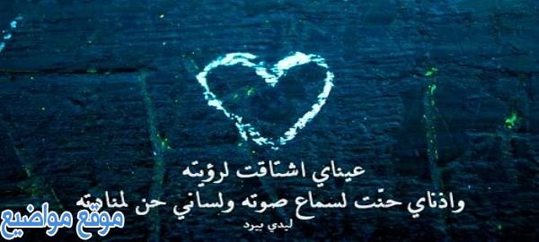 كلام حزين عن الفراق والموت وكلمات عن الموت والرحيل