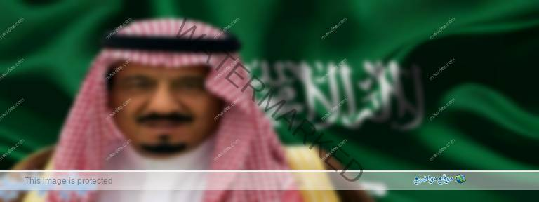 كلمات وعبارات الملك سلمان بن عبدالعزيز