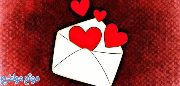 كلمات وعبارات عن الحب الاول والحقيقي