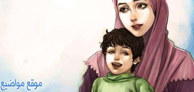 كلمات وعبارات عن حب الأم لابنتها