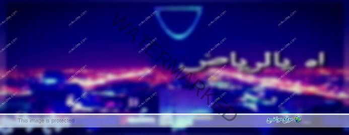 كلمات وعبارات عن مدينة الرياض قصيرة وقوية