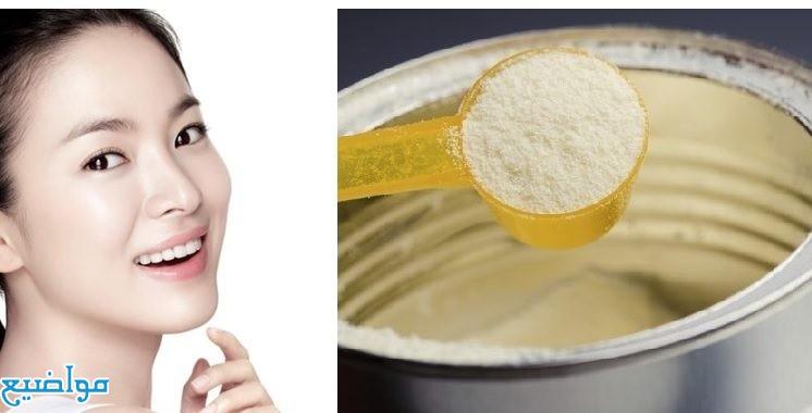 وصفة الحليب المجفف لتبييض الوجه وفوائد الحليب المجفف