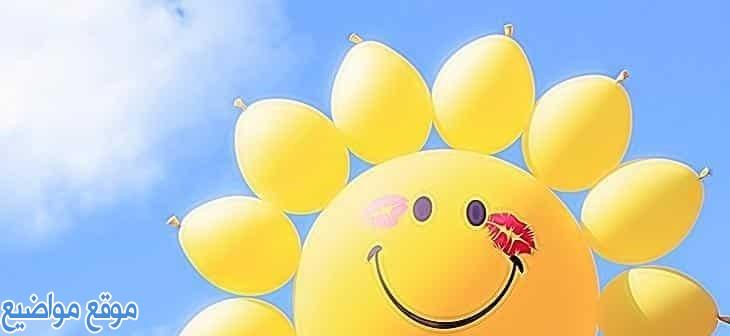 أقوال وعبارات عن الابتسامة وعبارات عن الابتسامة والأمل