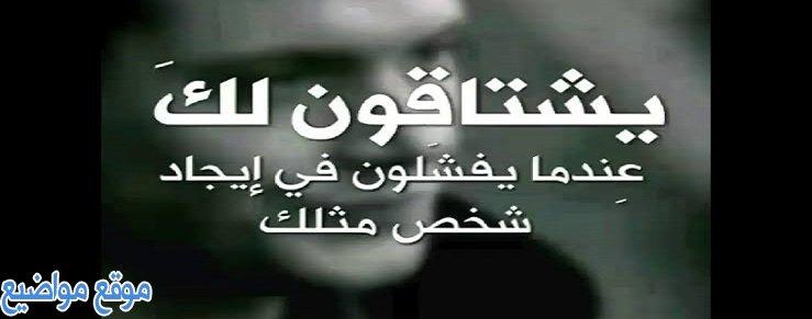 حالات واتساب حزينة للحبيب وحالات واتساب حزينة عن الفراق