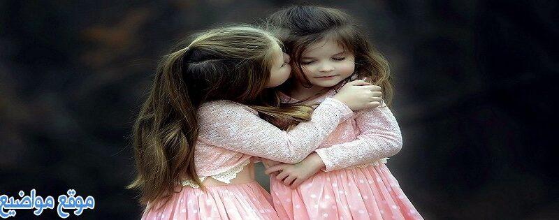 حالات واتس اب عن حب الاخوات تحميل حالات واتس للاخوات