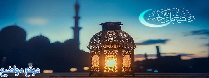 حالات واتس اب عن رمضان 2022 وحالات واتس اب رمضان كريم 2022