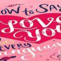 رسائل واتس حب حزينة قصيرة وحالات واتس رومانسية جديدة