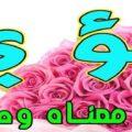 معنى اسم لؤي في الإسلام والمنام معنى اسم لؤي وشخصيته