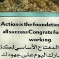 رسائل الف مبروك النجاح بالانجليزي ورسائل مبروك النجاح بالانجليزي