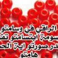 رسائل سودانية رومانسية اجمل رسائل رومانسية سودانية