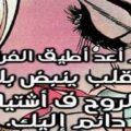 رسائل فراق وشوق للحبيب وكلمات لحبيبي بعد الفراق