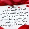 رسائل اعتذار للحبيبة قوية مسجات اعتذار للحبيب الزعلان
